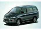 三菱 デリカスペースギア 1999年6月〜モデル