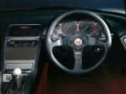 ホンダ NSX-R 2003年10月〜モデル