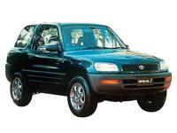 トヨタ RAV4 1996年8月〜モデルのカタログ画像