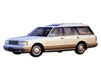 トヨタ クラウンワゴン 1997年4月〜モデルのカタログ画像