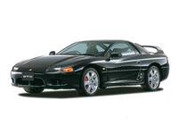 三菱 GTO 1996年8月〜モデルのカタログ画像