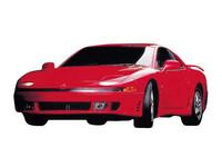 三菱 GTO 1990年10月〜モデルのカタログ画像