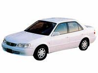 トヨタ カローラ 1998年4月〜モデルのカタログ画像
