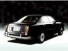 光岡自動車 ガリューII 新型モデル