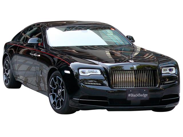 ロールスロイス ブラックバッジレイス 新型・現行モデル
