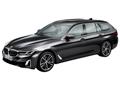 BMW 5シリーズツーリング 2017年06月〜