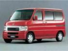 ホンダ バモス 1999年6月〜モデル