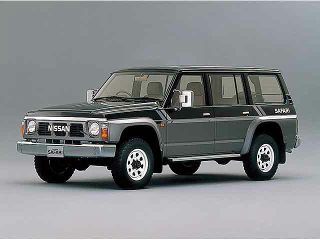 日産 サファリ 1987年10月〜モデル
