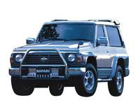 日産 サファリ 1994年10月〜モデルのカタログ画像