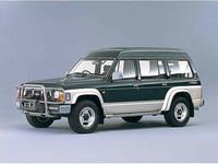 日産 サファリ 1993年8月〜モデルのカタログ画像