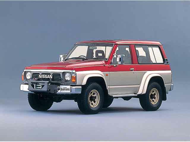日産 サファリ 1991年2月〜モデル