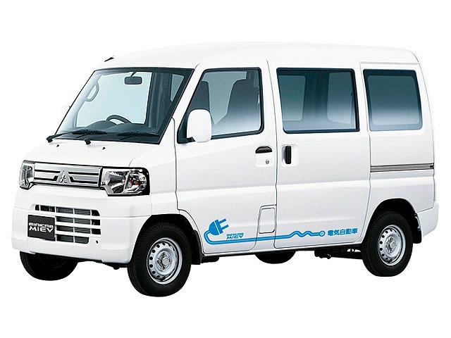 三菱 ミニキャブミーブ 2015年7月〜モデル