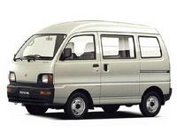 三菱 ミニキャブバン 1997年10月〜モデルのカタログ画像