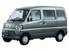 三菱 ミニキャブバン 2011年12月〜モデル