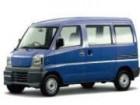 三菱 ミニキャブバン 1999年12月〜モデル