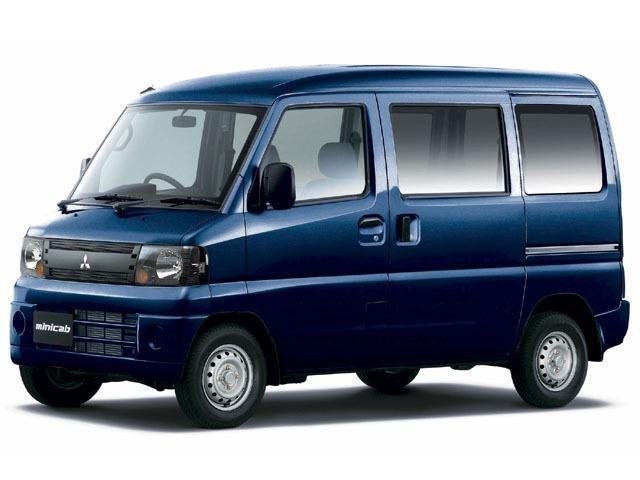 三菱 ミニキャブバン 2010年8月〜モデル