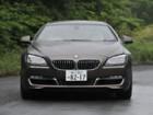 BMW 6シリーズグランクーペ 2012年6月〜モデル