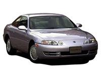 トヨタ ソアラ 1994年1月〜モデルのカタログ画像