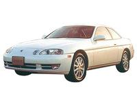 トヨタ ソアラ 1991年5月〜モデルのカタログ画像