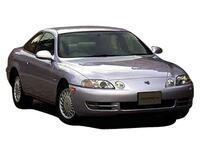 トヨタ ソアラ 1995年5月〜モデルのカタログ画像