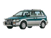 三菱 RVR 1993年8月〜モデルのカタログ画像