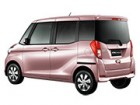 三菱 eKスペース 2014年2月〜モデル