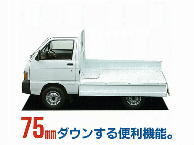 ダイハツ ハイゼットピック 1994年1月〜モデル
