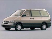 日産 ラルゴ 1993年5月〜モデルのカタログ画像