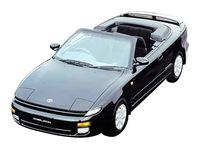 トヨタ セリカコンバーチブル 1991年8月〜モデルのカタログ画像