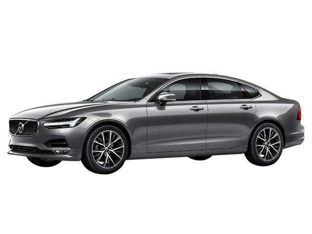 ボルボ S90 新型・現行モデル