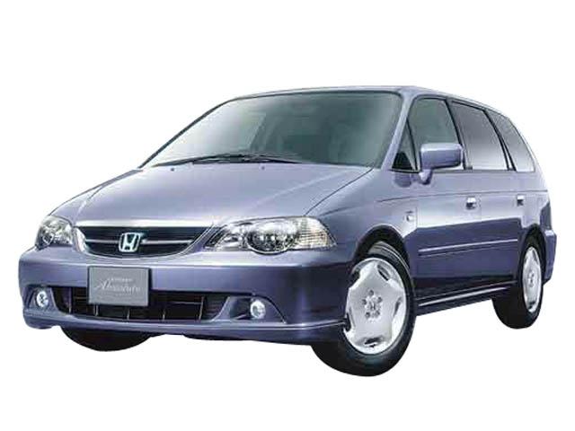 ホンダ オデッセイ 2002年10月〜モデル
