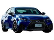 レクサス GS F 新型・現行モデル
