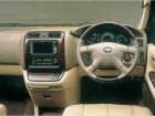トヨタ グランビア 新型モデル
