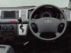 トヨタ レジアスエース 2004年8月〜モデル