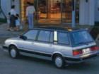 三菱 シャリオ 1989年8月〜モデル