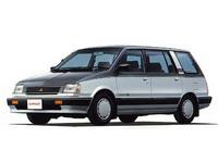 三菱 シャリオ 1989年8月〜モデルのカタログ画像