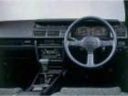 日産 グロリア 1990年8月〜モデル