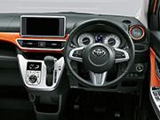 トヨタ ピクシスジョイ 新型・現行モデル