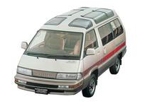 トヨタ マスターエースサーフ 1989年8月〜モデルのカタログ画像