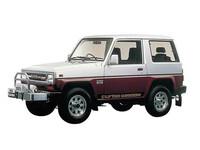 トヨタ ブリザード 1988年10月〜モデルのカタログ画像