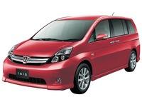トヨタ アイシス 2013年10月〜モデルのカタログ画像