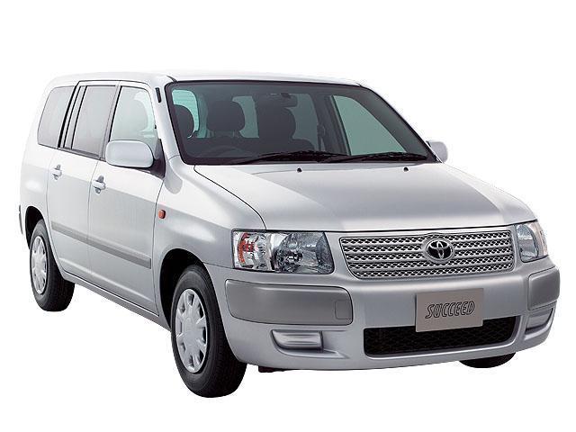 トヨタ サクシードバン 新型・現行モデル