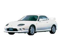 三菱 FTO 1997年2月〜モデルのカタログ画像