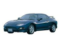 三菱 FTO 1996年2月〜モデルのカタログ画像