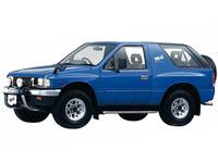 いすゞ ミュー 1993年9月〜モデルのカタログ画像