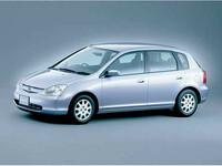 ホンダ シビック 2001年10月〜モデルのカタログ画像