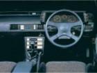 三菱 スタリオン 1988年4月〜モデル