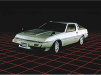 三菱 スタリオン 1985年8月〜モデルのカタログ画像