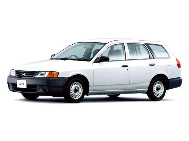 日産 ADバン 2002年8月〜モデル