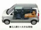 スズキ ワゴンR 2004年12月〜モデル